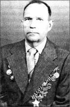 Александр Алексеевич Ермаков